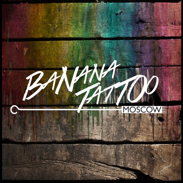 BANANA TATTOO